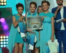 Новости шоу-бизнеса: детский песенный конкурс «Евровидение 2014»